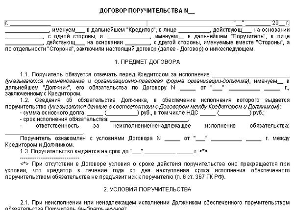 Как узнать депортирован или нет из россии