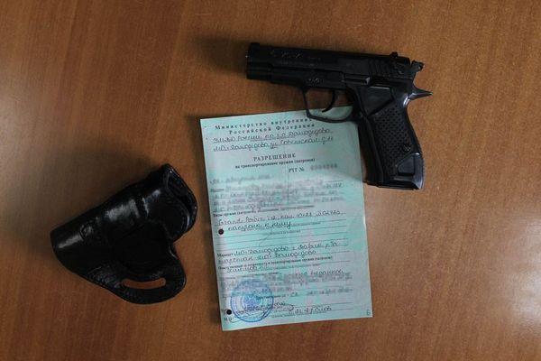 Пошлина на выдачу разрешения на оружие