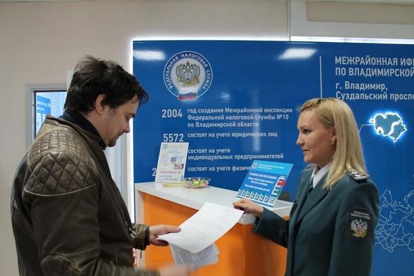 Подача документов в ФСН