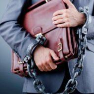Незаконное предпринимательство