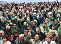 Протокол собрания трудового коллектива