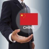 Бизенс с Китаем на перепродаже