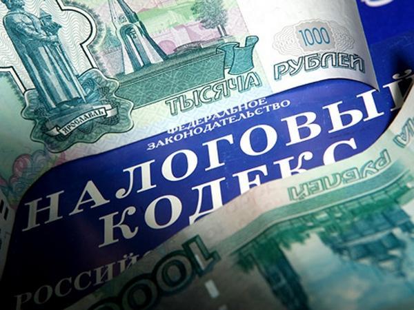 Внимательно изучайте налоговый кодекс РФ