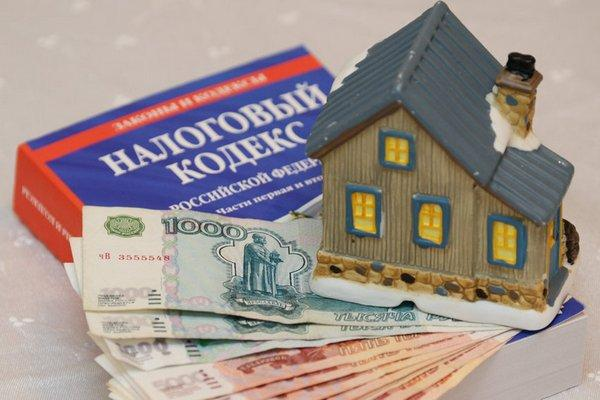 Оплата земельного налога по НК РФ