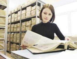Должностная инструкция архивариуса