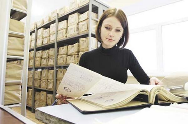 Должностные инструкции работников муниципального архива