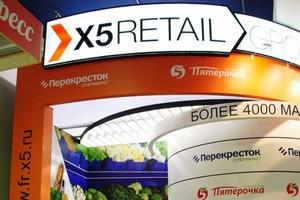 Группа компаний X5 Retail Group
