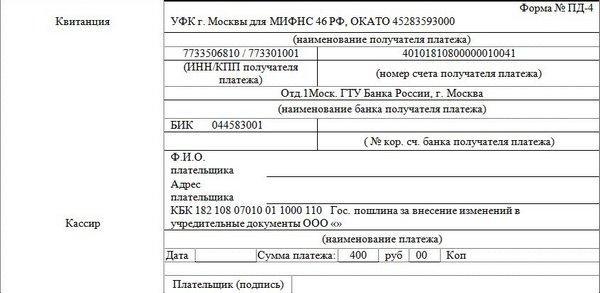 Госпошлина ип за регистрацию договора аренды регистрация ип через нотариуса москва