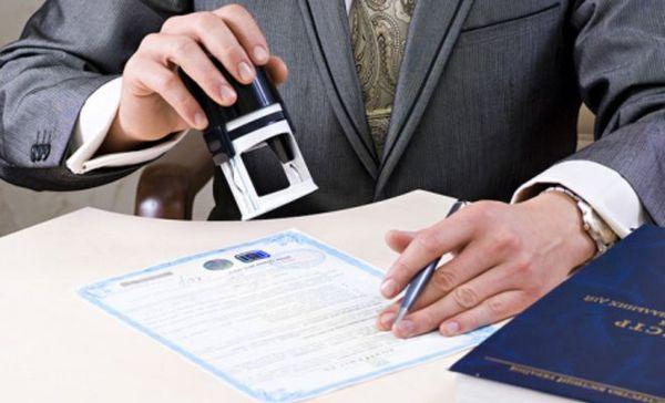 Печать юридического лица