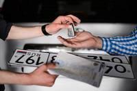 Оплата госпошлины за регистрацию авто