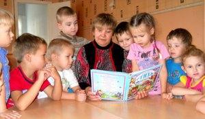 Портфолио воспитателя детского сада для аттестации