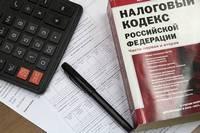 Права и обязанности налогоплатльщиков