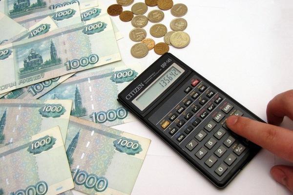 Расчет налога на депозит