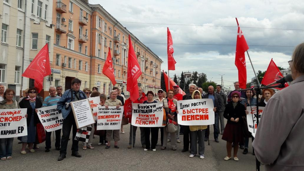 митинги и протесты против пенсионной реформы