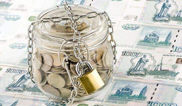 блокировка расчетного счета налоговой