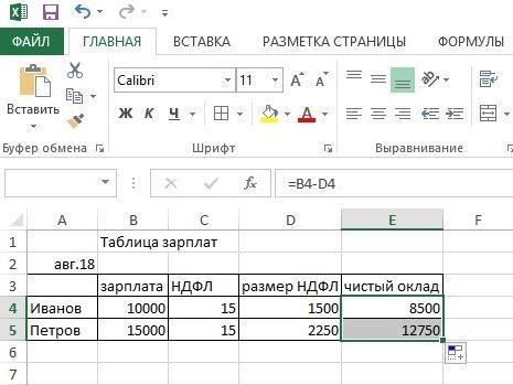 Как посчитать процент от числа при расчёте налогов, кредитов и вкладов