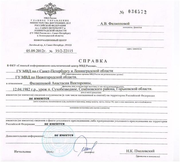стоимость регистрации ип в омске