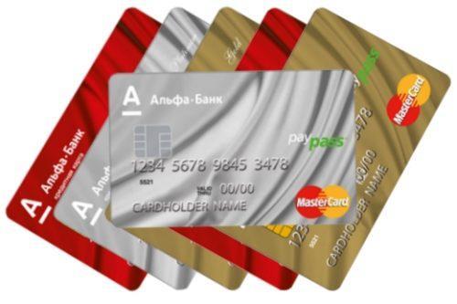 кредитная карта альфа обслуживание 5 букв