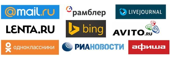 Логотипы сайтов