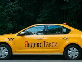 Желтый автомобиль