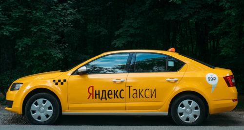 Как начать работать в яндексе такси самостоятельно