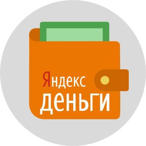 Логотип в кружке