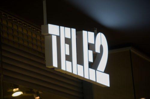 Взять взаймы на теле2 на телефон