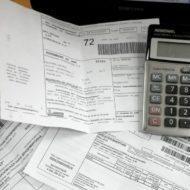 Подсчет долгов по квитанции