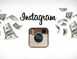 Деньги в инстаграм