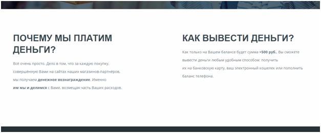 Страница ЛетиШоп