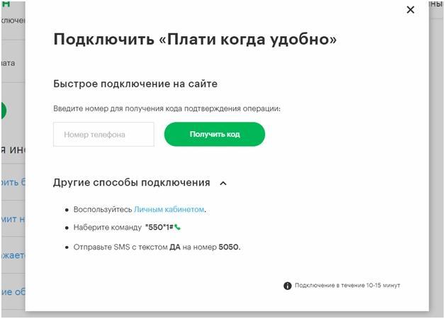 как взять в долг на билайне 100 рублей на телефон при нулевом быстрые займы кредитка