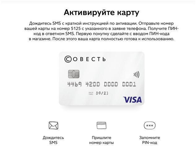Активация денег