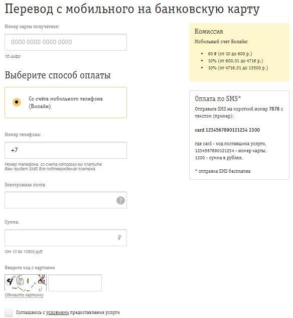 Кнопка Перевести с сайта
