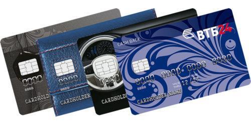 как активировать кредитную карту втб 24