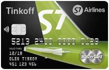 S7-Tinkoff