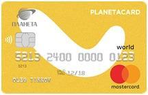 PlanetaCard