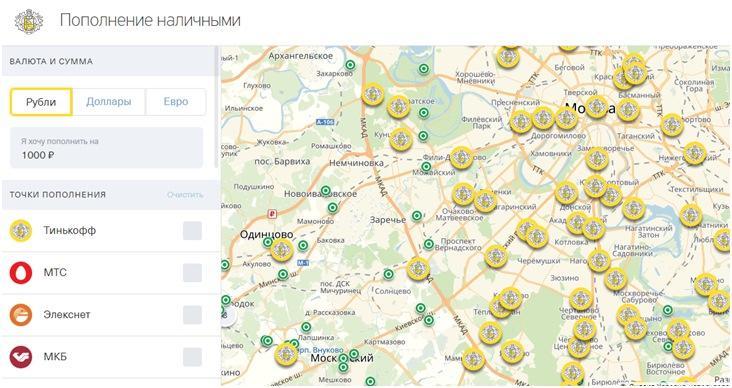 Карта мест, где можно пополнить счет наличными