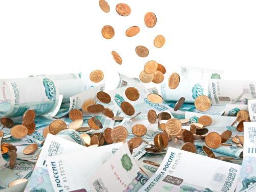 Деньги при инфляции