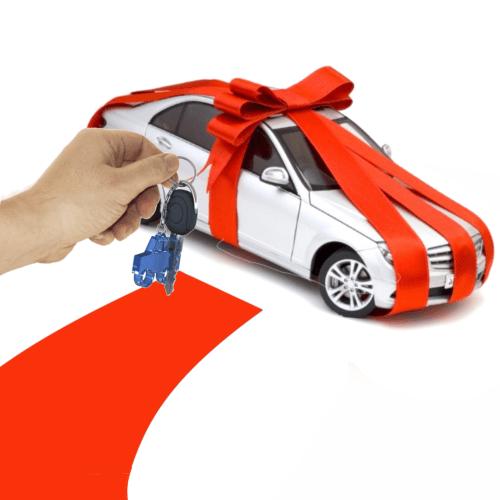 Дарение машины