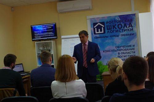 Обучение в ростовской специализированной школе
