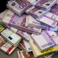 Вложение денег