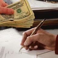 Передача денег после подписания расписки