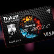 Карта Tinkoff Bank