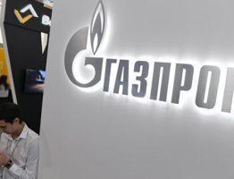 В офисе Газпрома