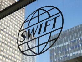 Логотип SWIFT системы
