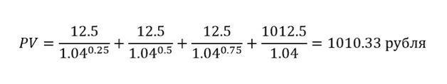 Формула расчета дисконтирования с учетом 4% инфляции