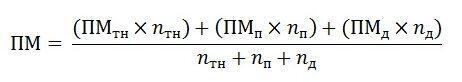 Формула расчета субсидии если среднедушевой доход семьи ниже прожиточного минимума
