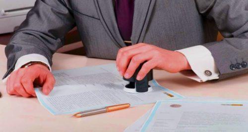 Изображение - Как правильно заполнить форму на открытие индивидуального предпринимательства в 2019 году registratsiya-IP-min-500x267