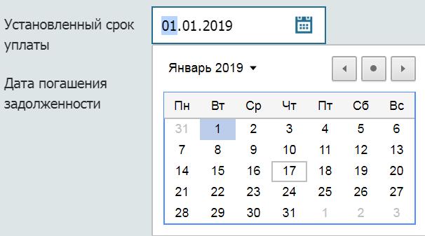 Расчет пени до 01 10 2019
