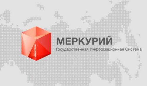 Логотип Меркурия